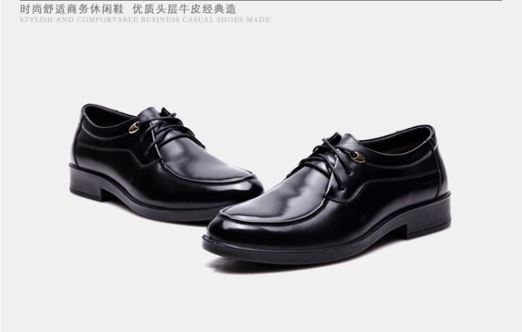 绅典shendian 英伦商务商务皮鞋