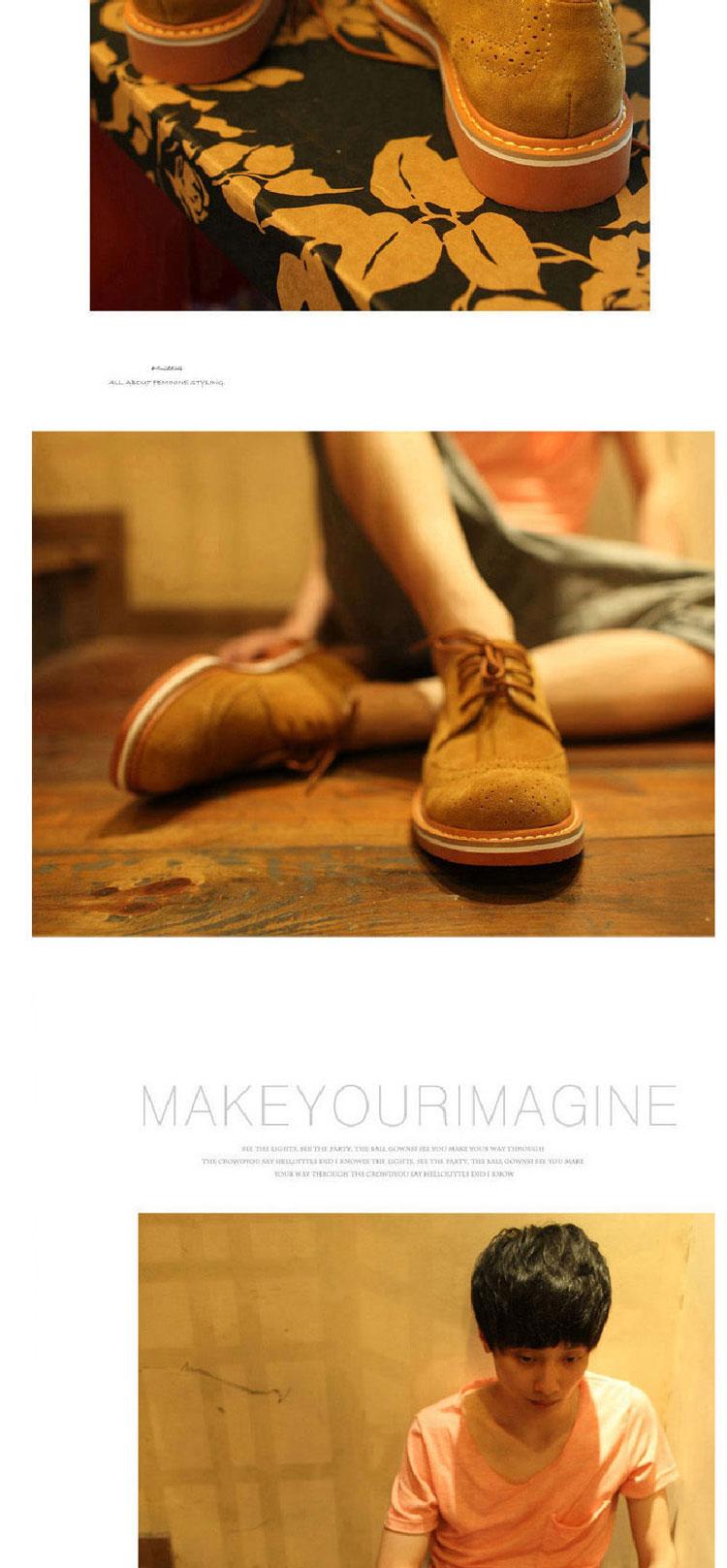 棕色布洛克皮鞋搭配