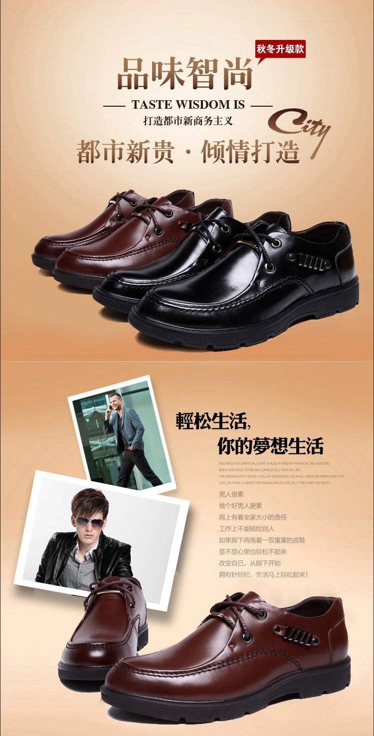 恒河鲨 男士休闲皮鞋板鞋正品真皮英伦商务休闲鞋
