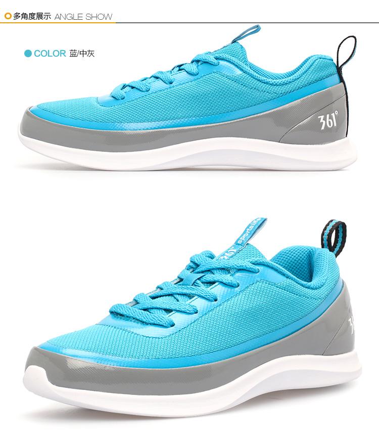 361休闲鞋女