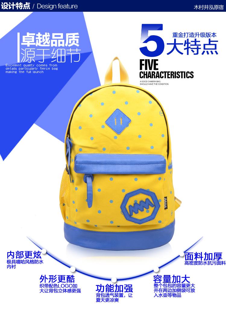 原宿书包中学生学院风2014新款男女士休闲帆布包包