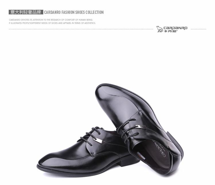 英伦男士系带尖头商务休闲鞋