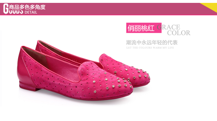 水钻舒适拼色软面套脚女单鞋