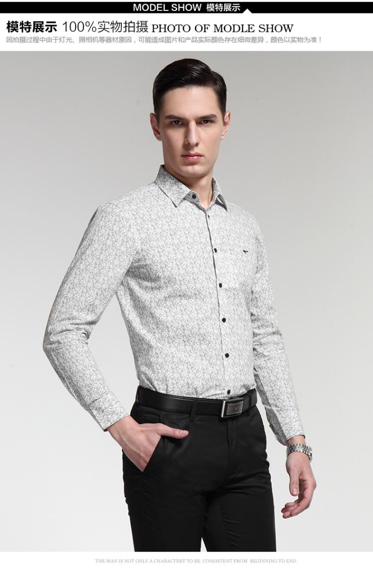 七匹狼长袖衬衫 2014春装新款