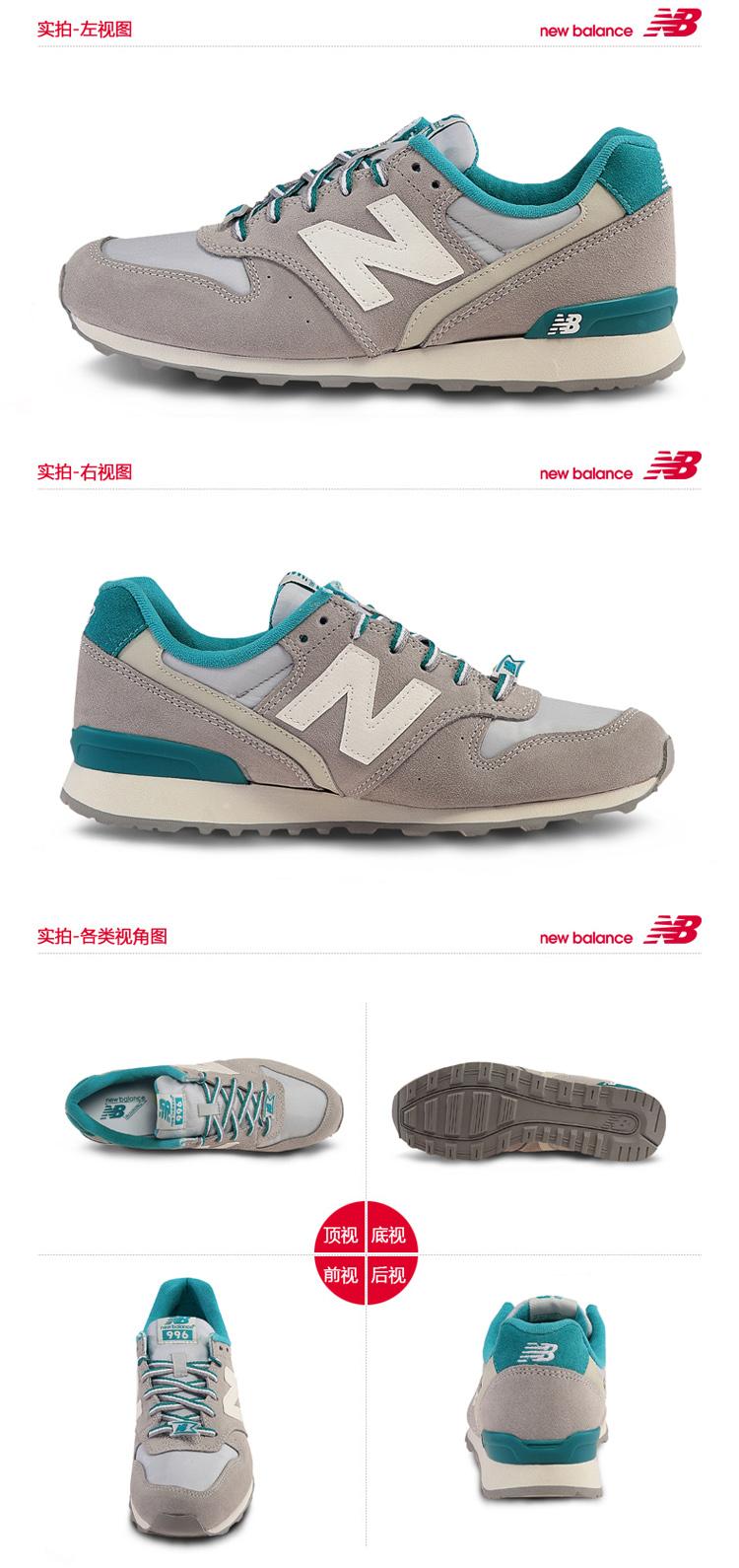 balance/nb女鞋 复古鞋