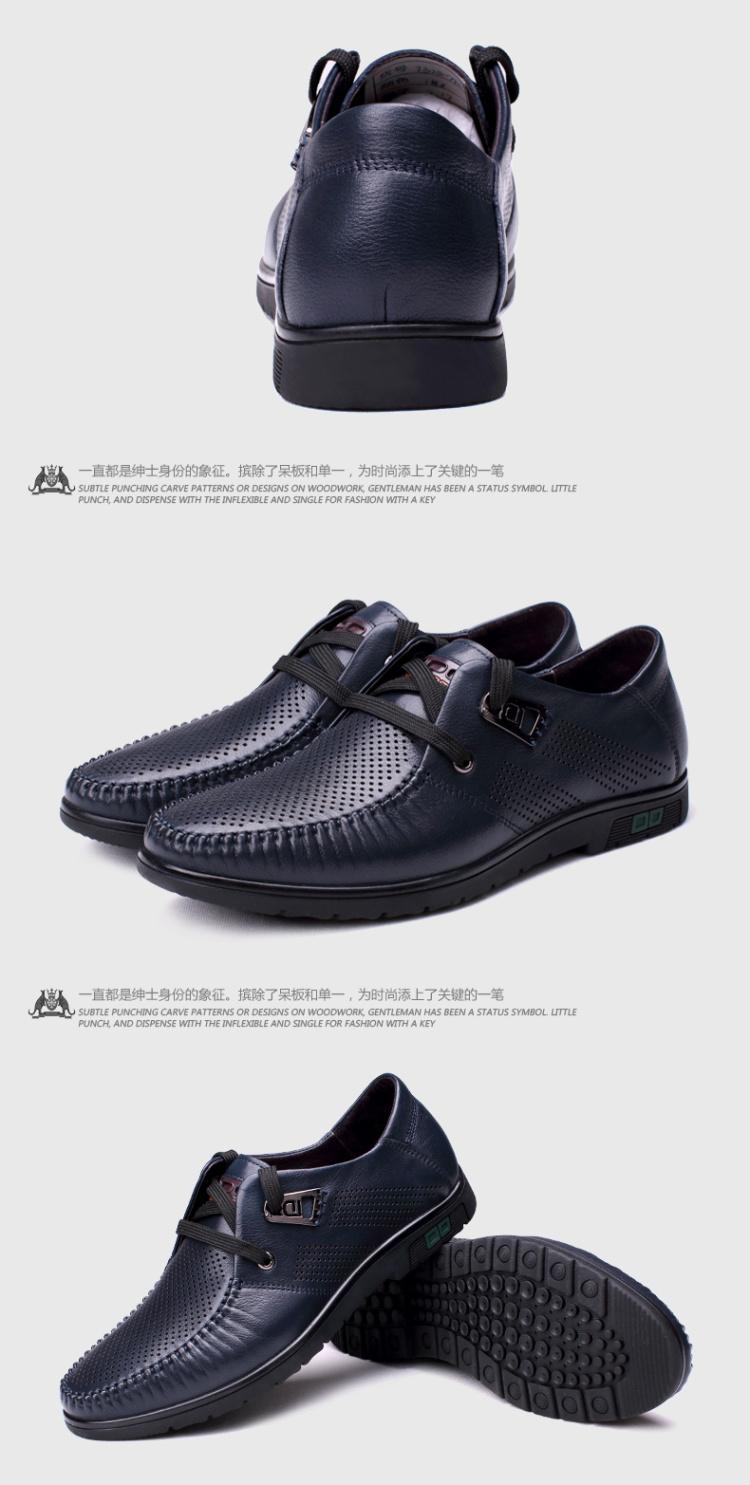 休闲鞋镂空透气皮鞋男