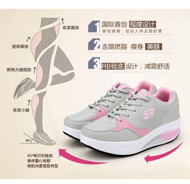 尤尼美摇摇鞋瘦身鞋运动鞋休闲厚底增高鞋松糕鞋女鞋