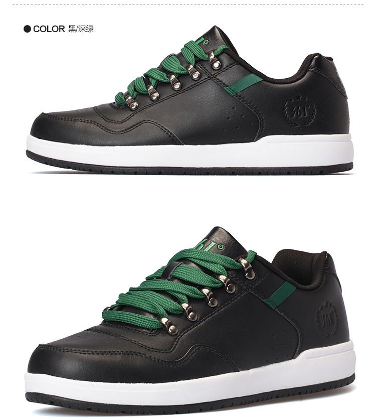 【361度 官方】361° 板鞋