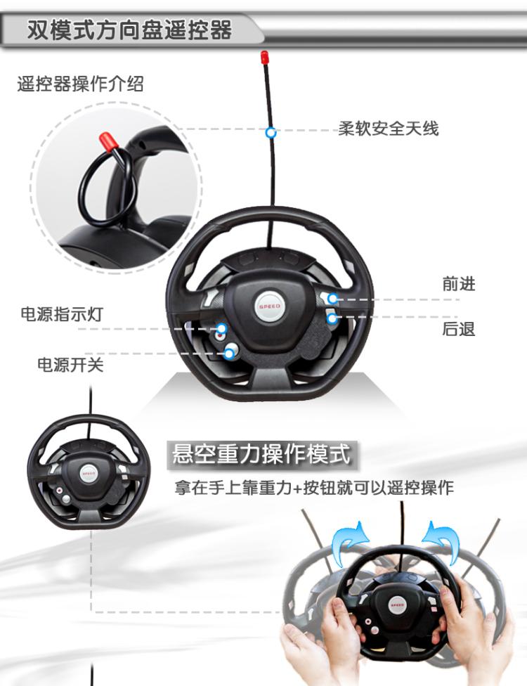 正品方向盘遥控汽车 儿童玩具车路虎极光兰博基尼