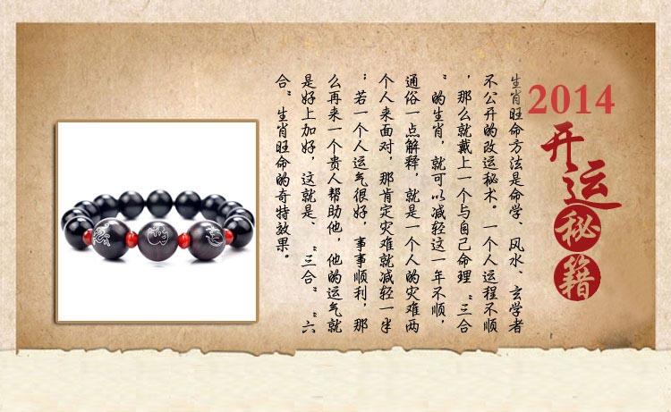 """花纹美丽细腻常为皇室所用,同时又可称为""""帝王之木"""", 紫檀木佛珠手链"""