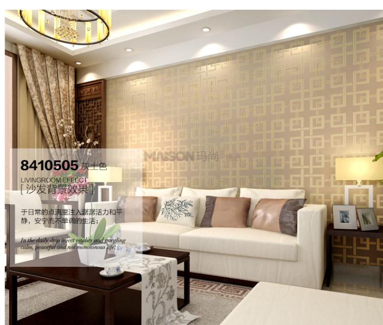 玛尚无纺布壁纸 客厅卧室背景墙 现代中式仿窗花卧室墙纸