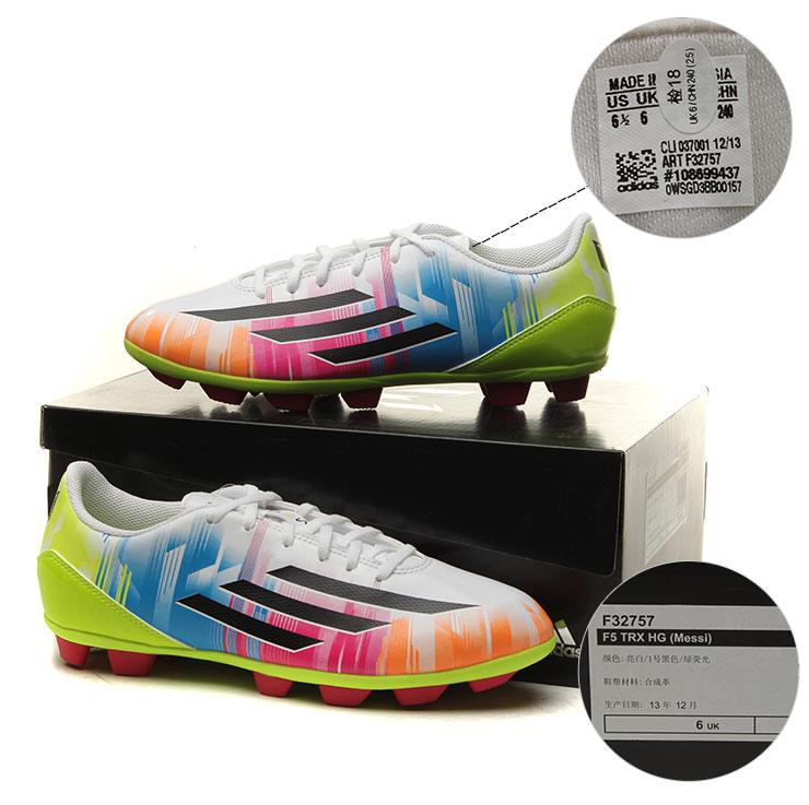 阿迪达斯adidas 2014新款男款足球鞋运动鞋f32757