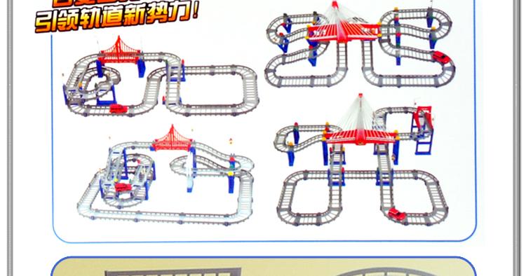 轨道玩具电动轨道车小