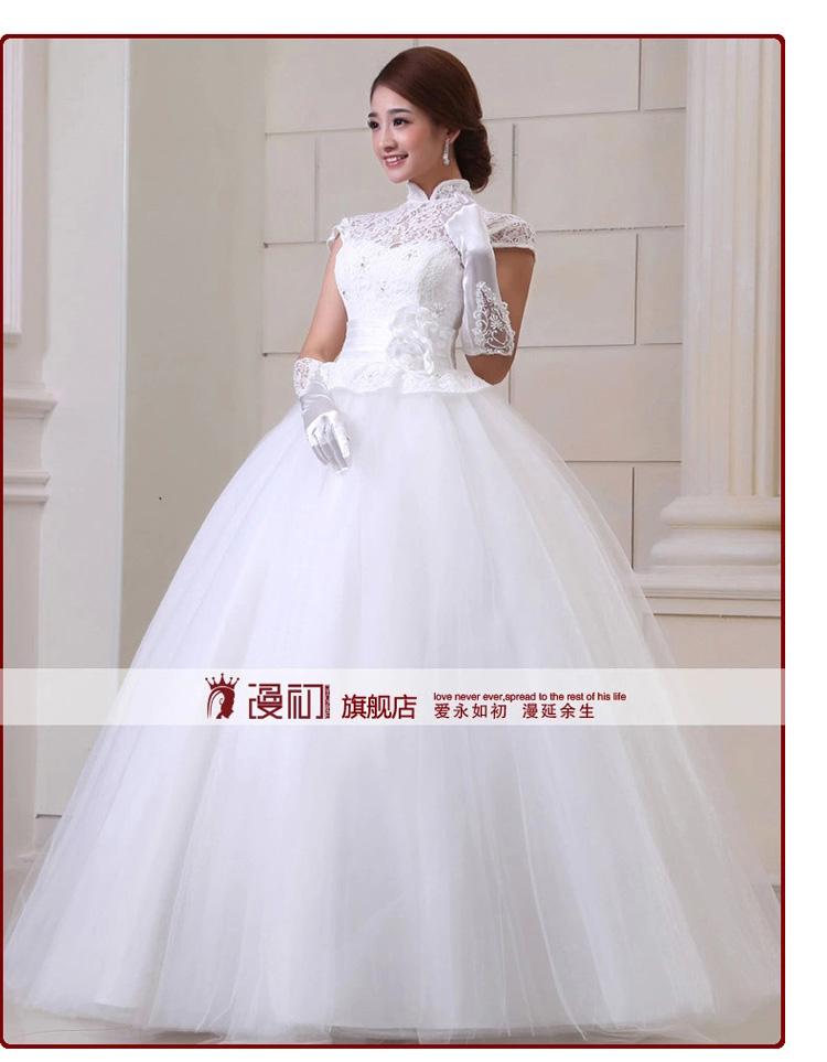 漫初2014新款婚纱 白色蕾丝一字肩公主裙