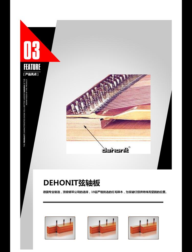 立式钢琴 122 亮光 黑色 2 H HARRODSER 哈罗德钢琴