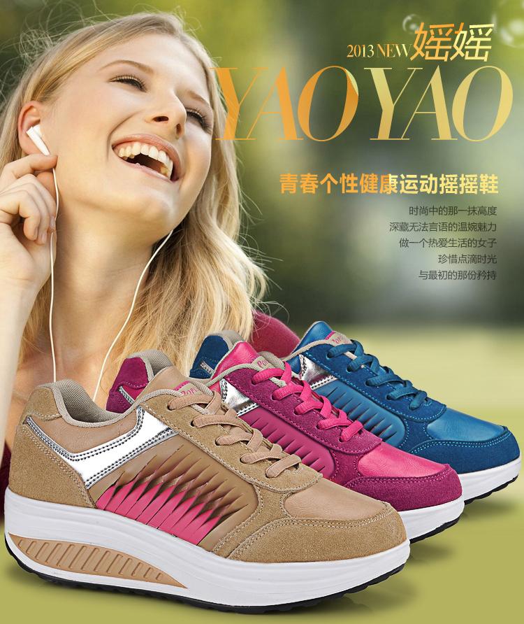 新款真皮摇摇鞋透气女鞋运动鞋厚底瘦身鞋