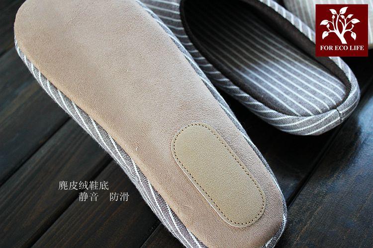室内棉拖鞋木地板拖鞋