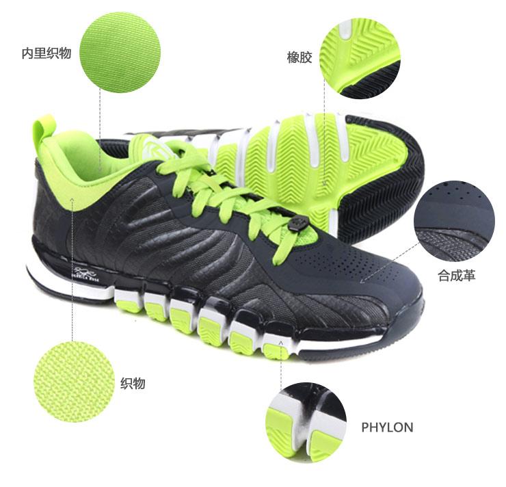 阿迪达斯adidas男鞋低帮罗斯篮球鞋2014新款运动鞋