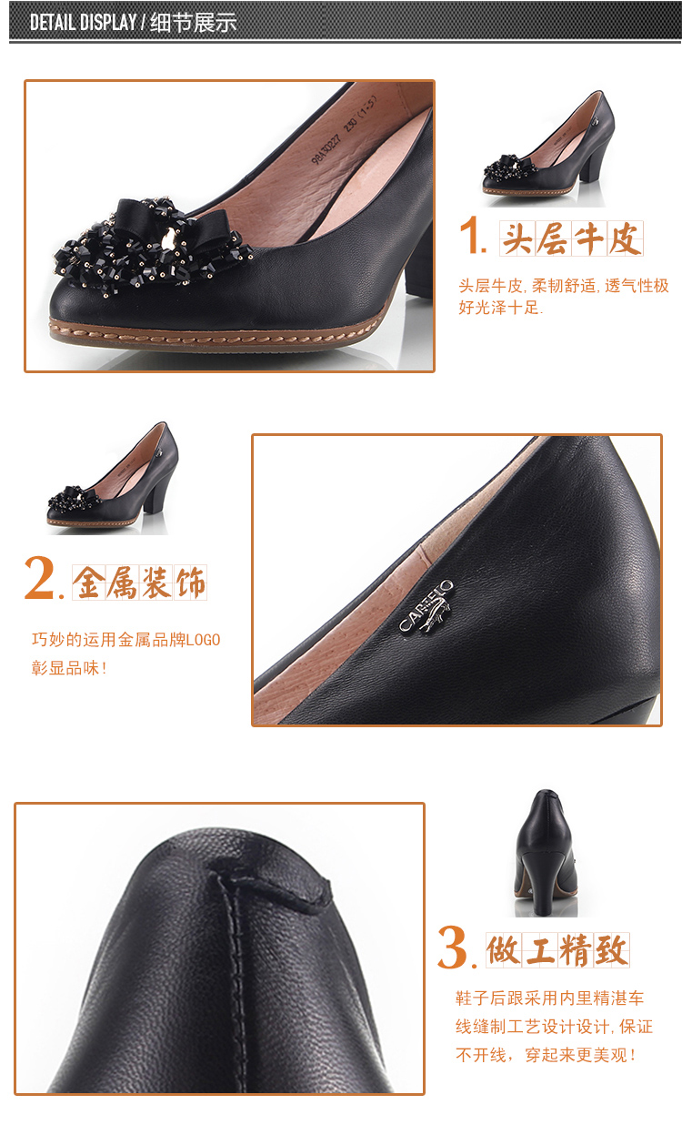 cartelo/卡帝乐鳄鱼女鞋女士皮鞋单鞋98a30227