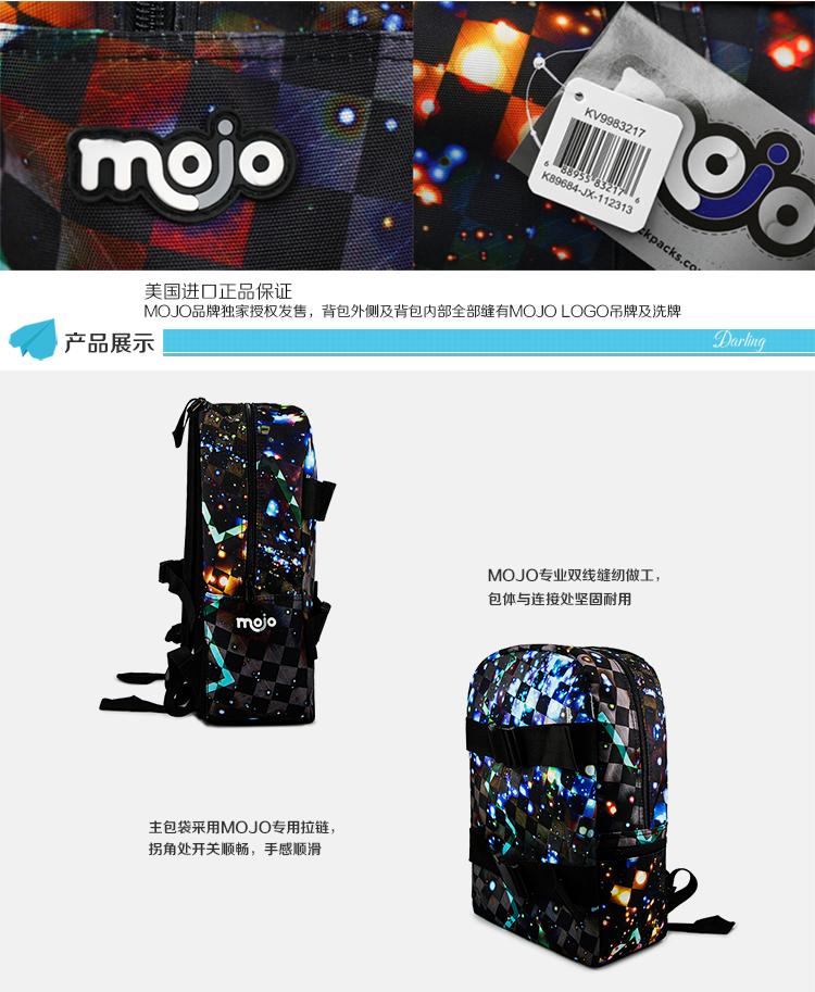 美国潮牌mojo 银河漫游创意印花双肩包