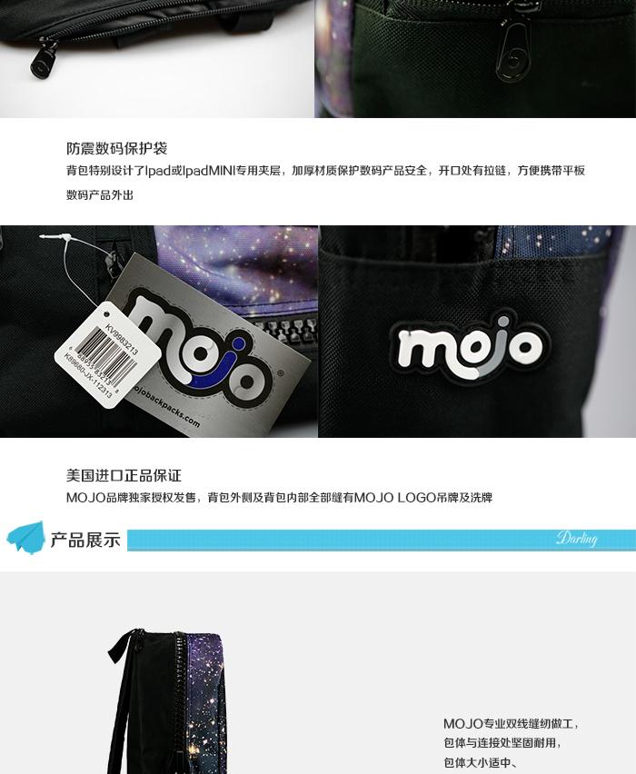 美国潮牌mojo 来自火星外星人创意双肩包