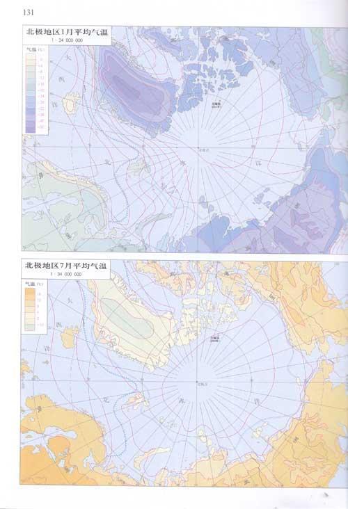 俄罗斯地貌区划