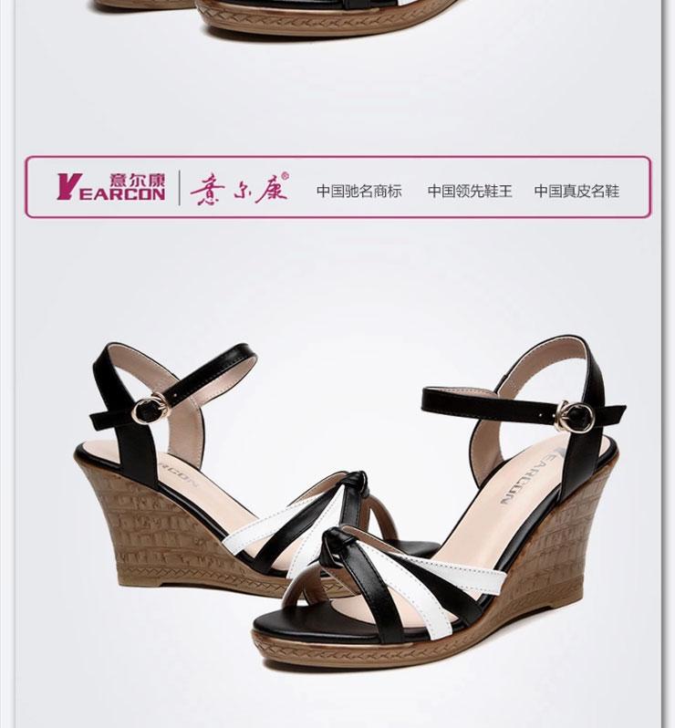 意尔康女凉鞋夏季新款真皮鞋子简约时尚女士坡跟凉