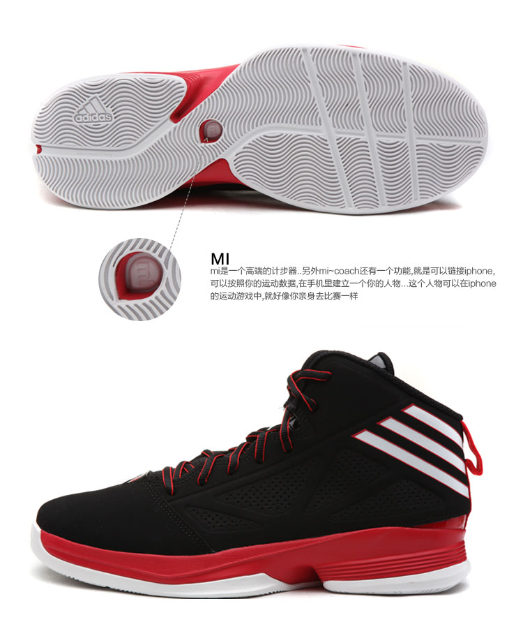 阿迪达斯adidas男鞋高帮篮球鞋2014新款运动鞋g98312