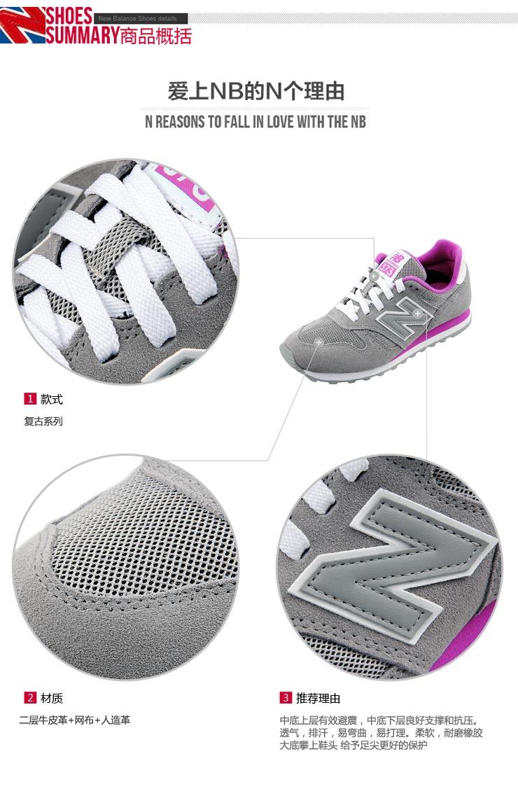newbalance/新百伦公司2014新品nb女鞋复古