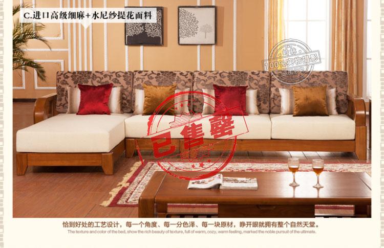岭林现代中式实木家具K821全实木材料沙发带转角家具实木欧式图片