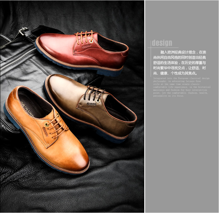 时尚流行男鞋男式低帮鞋