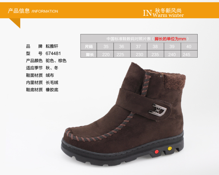 专柜正品老北京布鞋 舒适防滑