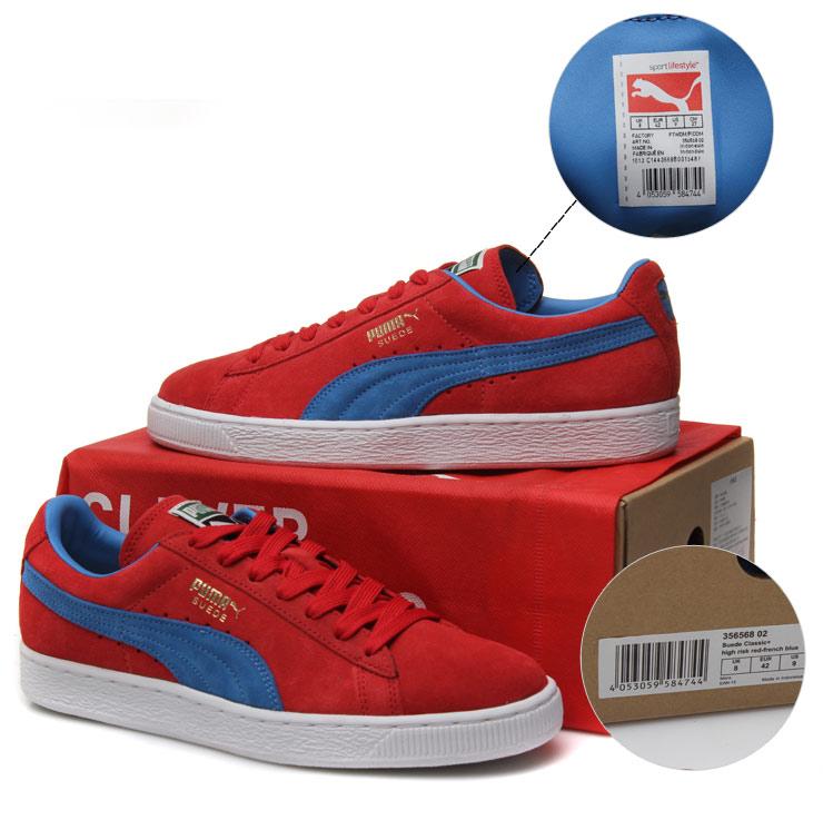 彪马puma男女鞋板鞋suede生活系列2014新款运动鞋