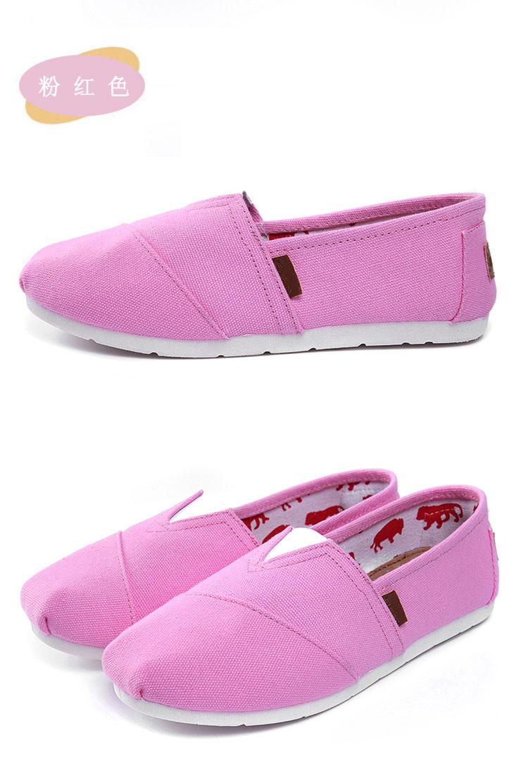 韩版 懒人鞋