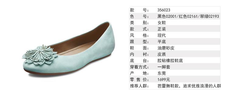 ecco女单鞋