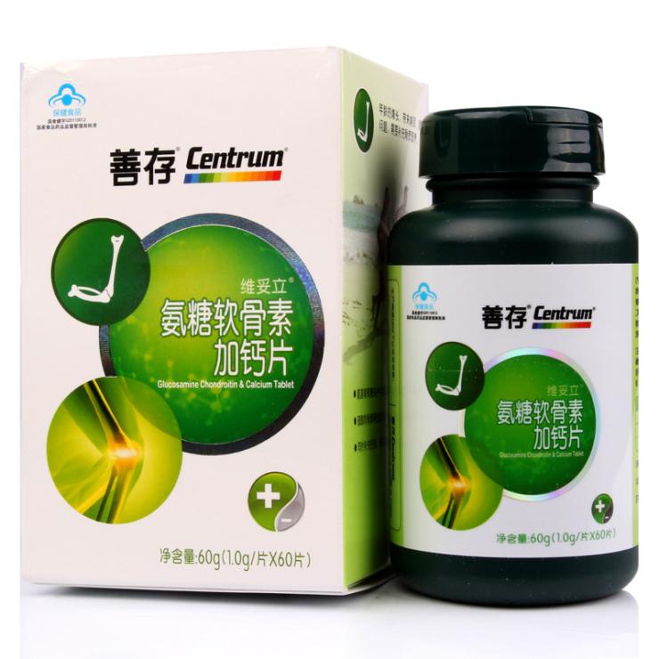 ntrum善存氨糖软骨素加钙片价格 保证正品