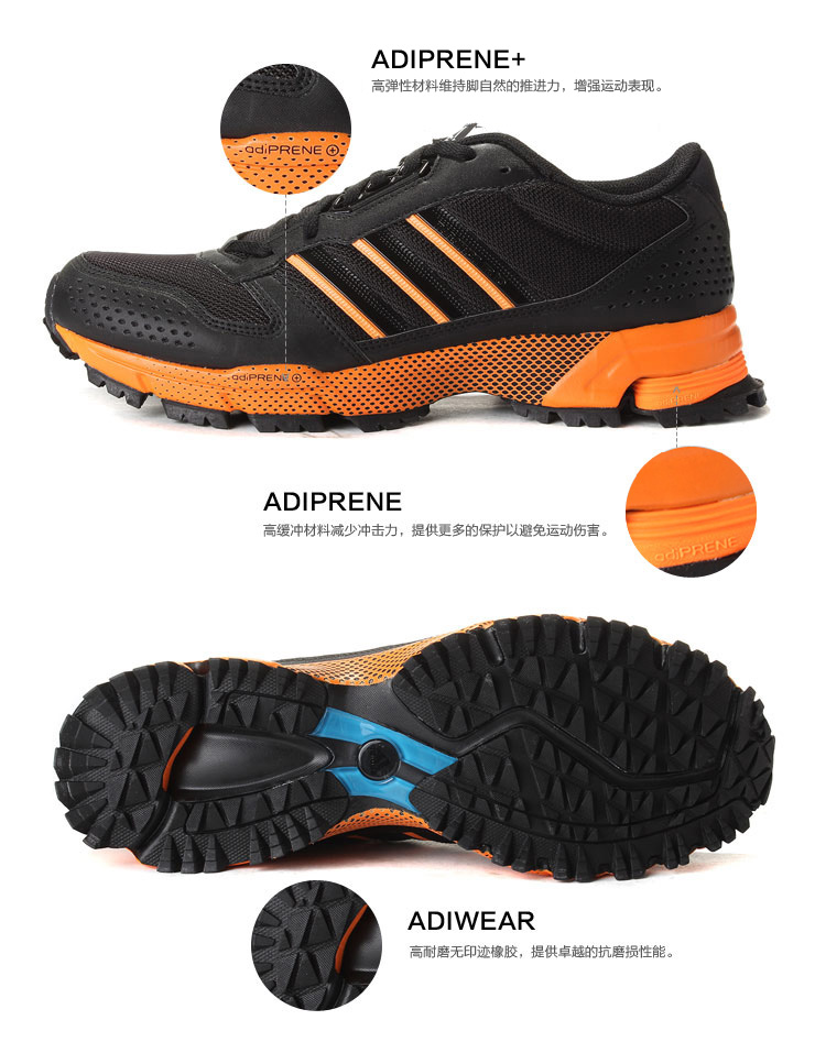 阿迪达斯adidas2014新款运动鞋男鞋跑步鞋d66704
