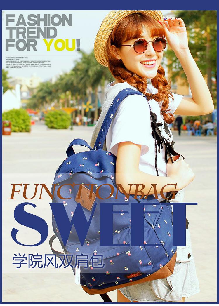 韩版双肩包女生帆布包背包学生书包