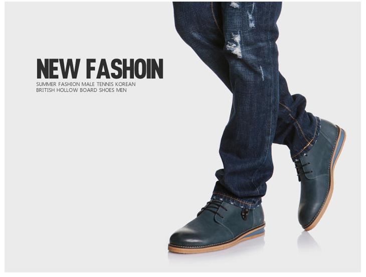 红蜻蜓 正品真皮时尚前卫舒适真皮休闲男鞋男单鞋