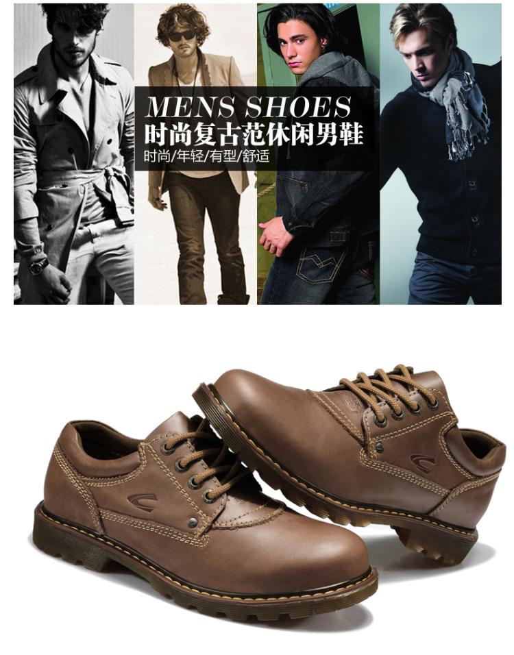 休闲鞋子工装鞋真皮大头鞋