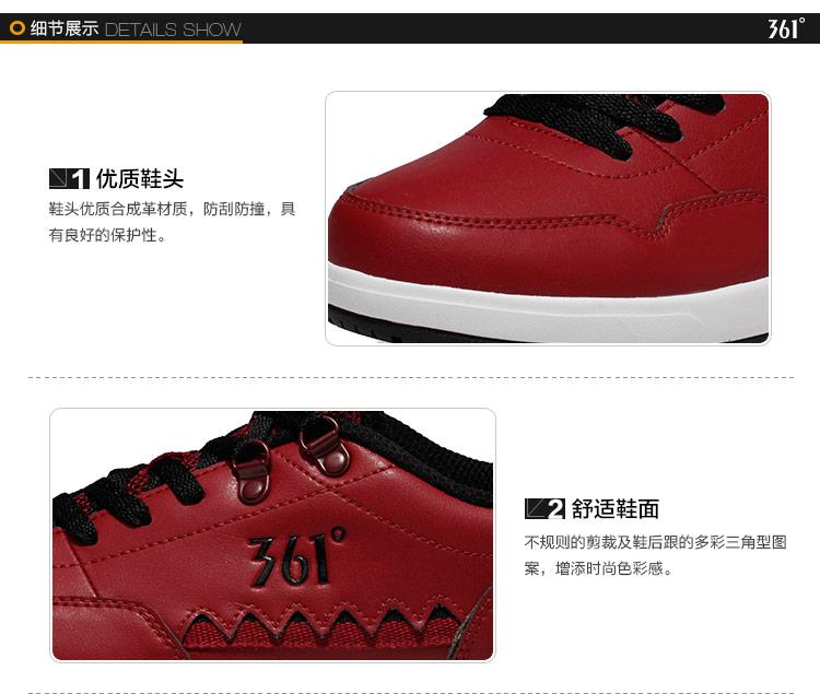 361度男鞋2014春季新款休闲时尚潮运动鞋男板鞋子