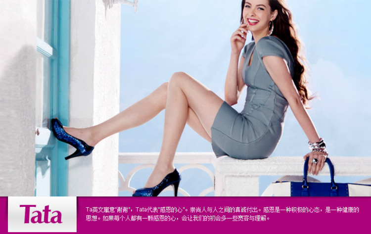 tata/他她2013秋季黄金布女鞋l2uo0cq3