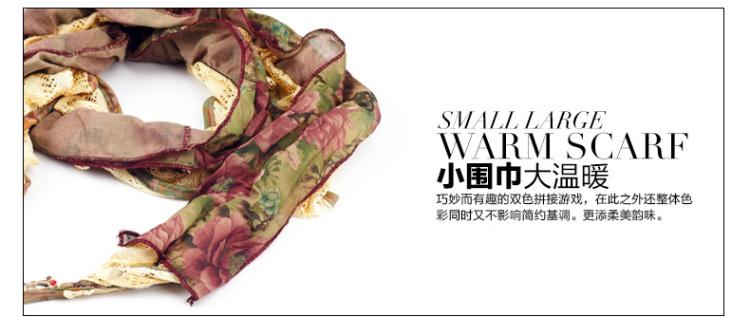 禾苑2014春装新款女装韩版套装蕾丝大码长袖修身雪纺