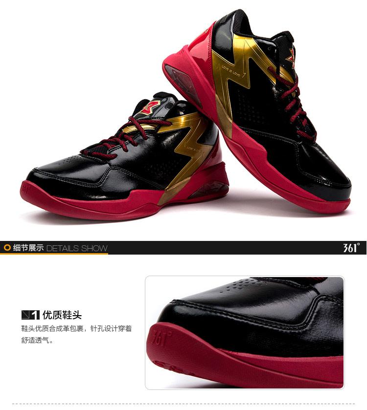 361度男鞋 马布里篮球鞋2013冬季明星款运动鞋