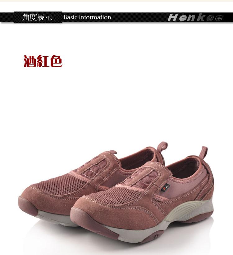 网面透气运动鞋女韩版潮流慢跑鞋女跑步