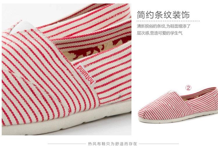 hotwind热风女_【热风】Hotwind热风休闲系列女中筒靴OF