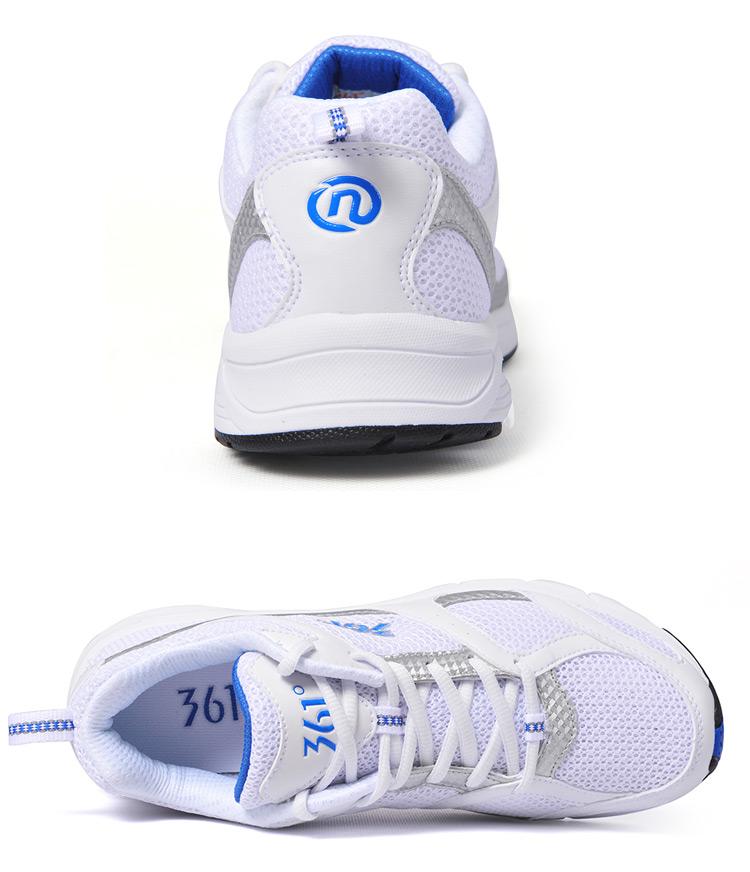 【清仓特卖】361度正品2014夏季运动鞋男鞋网面男士