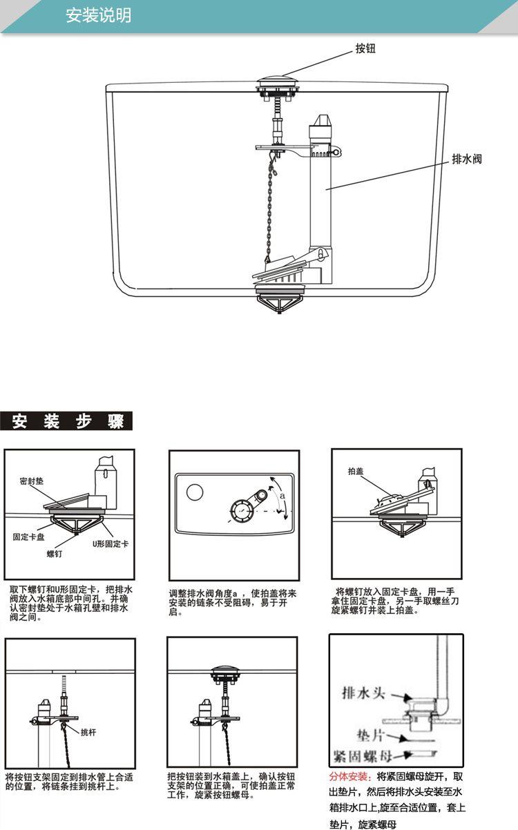 威迪亚wdi 科勒马桶配件 b4800 3寸拍盖排水阀 抽水马桶配件 分体马桶图片