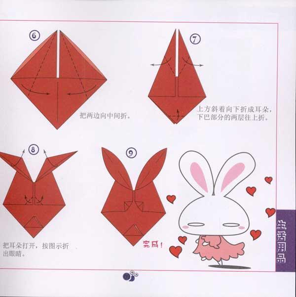 手工折纸知了的步骤