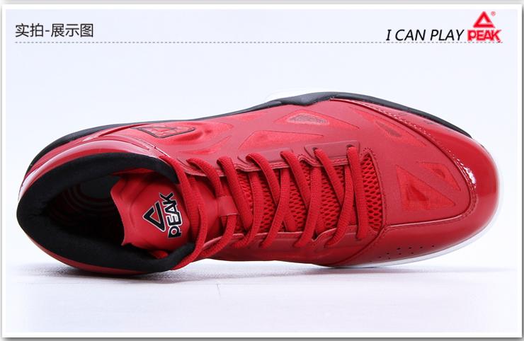11】匹克peak篮球鞋男鞋